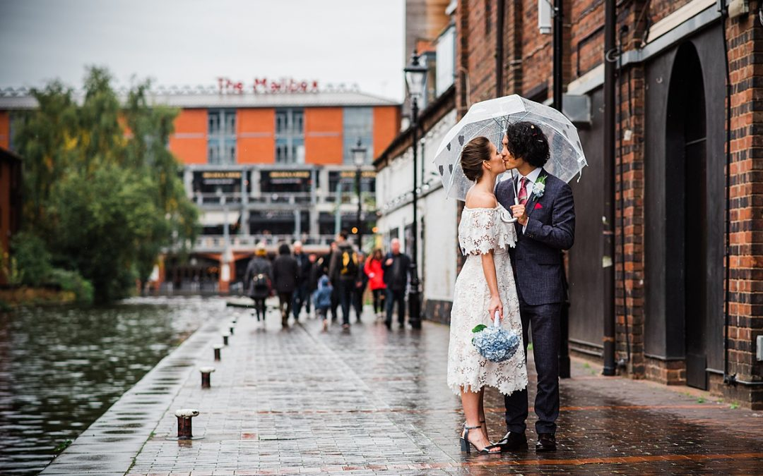 Unique and Alternative Birmingham Wedding Venues